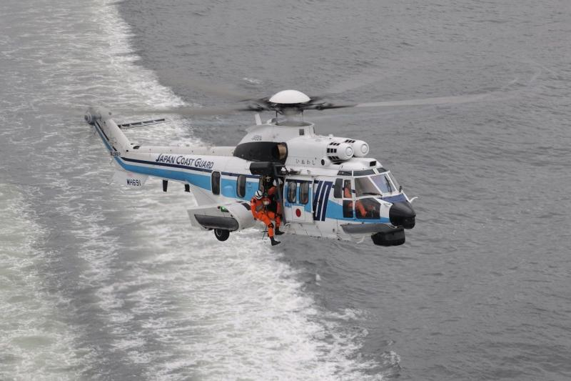 Japan Coast Guard H225 [Airbus Helicopters] #1